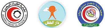 Dar El-Tefl Conference